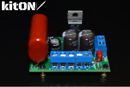 TDA2050 original from STM, mono amplifier